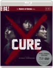 Cure - The Masters of Cinema Series - DVD