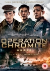 Operation Chromite - DVD