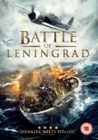 Battle of Leningrad - DVD