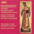 Liturgy of St. John Chrysostom [swiss Import] - CD
