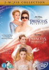 The Princess Diaries/Princess Diaries 2 - Royal Engagement - DVD