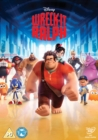 Wreck-it Ralph - DVD