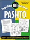 Your First 100 Words in Pashto - eBook