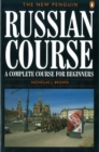 The New Penguin Russian Course - Book