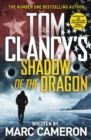 Tom Clancy's Shadow of the Dragon - Book