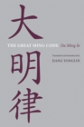 The Great Ming Code / Da Ming lu - eBook
