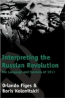 Interpreting the Russian Revolution : The Language and Symbols of 1917 - Book