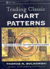 Trading Classic Chart Patterns - eBook
