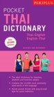 Periplus Pocket Thai Dictionary : Thai-English / English Thai - Book