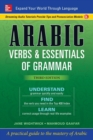 Arabic Verbs & Essentials of Grammar, Third Edition - Book