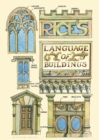 Rice's Language of Buildings - Book