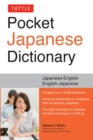 Tuttle Pocket Japanese Dictionary : Japanese-English, English-Japanese, Completely Revised and Updated Second Edition - eBook