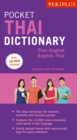 Periplus Pocket Thai Dictionary : Thai-English English Thai - Revised and Expanded (Fully Romanized) - eBook