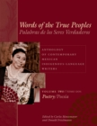 Words of the True Peoples/Palabras de los Seres Verdaderos: Anthology of Contemporary Mexican Indigenous-Language Writers/Antologia de Escritores Actuales en Lenguas Indigenas de Mexico : Volume Two/T - Book