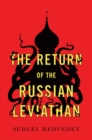 The Return of the Russian Leviathan - eBook