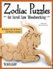 Zodiac Puzzles for Scroll Saw Woodworking - Book