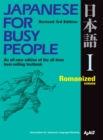 Japanese for Busy People I - eBook