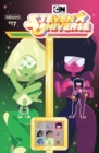 Steven Universe Ongoing #17 - eBook