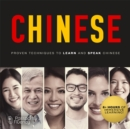 Chinese - eAudiobook
