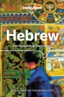 Lonely Planet Hebrew Phrasebook & Dictionary - Book