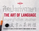 The Art of Language - Book