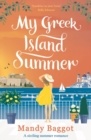 My Greek Island Summer - Book