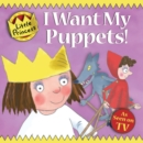 I Want My Puppets! - Book