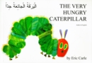 The Very Hungry Caterpillar in Arabic and English - Book
