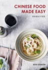 Chinese Food Made Easy - Book