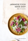 Japanese Food Made Easy - Book