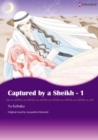 CAPTURED BY A SHEIKH 1 - eBook