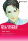 WHEN CHRISTAKOS MEETS HIS MATCH - eBook