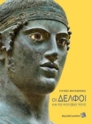 Delphi and its Museum (Greek Language edition) - Book