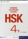 HSK Standard Course 4B - Workbook - Book