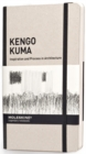 Kengo Kuma : Inspiration and Process in Architecture - Book