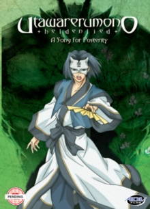 Utawarerumono: Volume 6 - A Song for Posterity, DVD  DVD