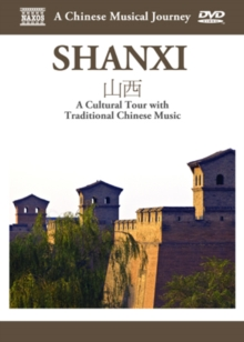 A   Chinese Musical Journey: Shanxi, DVD DVD