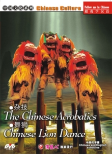 Chinese Acrobatics/Chinese Lion Dance, DVD  DVD