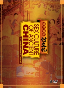 Sex Culture of Ancient China, DVD  DVD