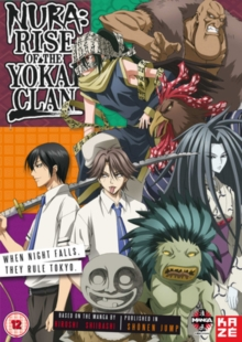 Nura - Rise of the Yokai Clan: Season 2 - Part 1, DVD  DVD