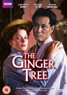The Ginger Tree, DVD DVD