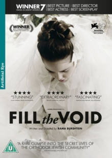 Fill the Void, DVD  DVD