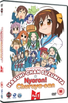 The Melancholy of Haruhi-chan Suzumiya: Collection 1, DVD DVD