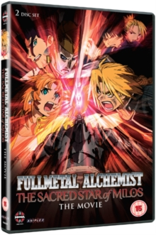 Fullmetal Alchemist - The Movie 2: The Sacred Star of Milos, DVD DVD
