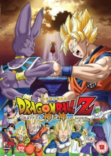 Dragon Ball Z: Battle of Gods, DVD  DVD