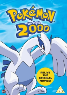 Pokémon - The Movie: 2000, DVD DVD