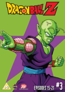 Dragon Ball Z: Season 1 - Part 3, DVD  DVD