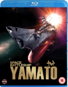 Space Battleship Yamato, Blu-ray  BluRay