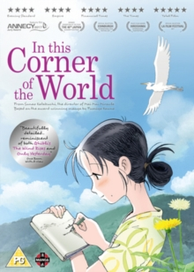 In This Corner of the World, DVD DVD