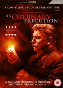 An  Ordinary Execution, DVD DVD